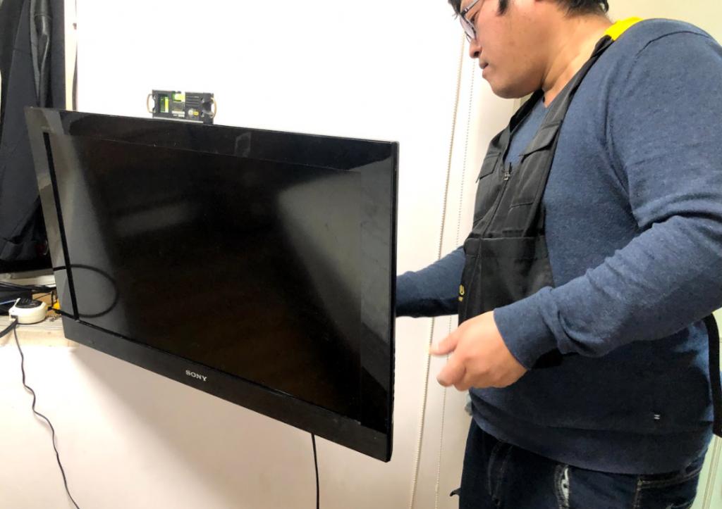電視壁掛架